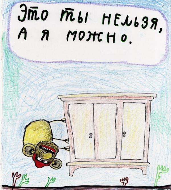Блог kir: Позитива вам в ленту :-)