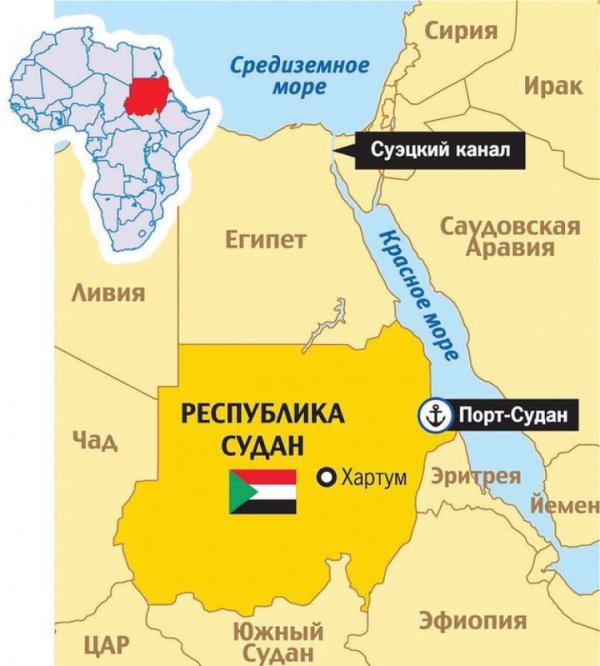 Новости: Соглашение с Суданом о создании базы ВМФ РФ ожидает подписи Президента