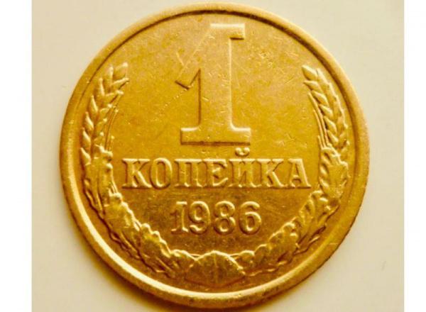 История: Полкопейки в СССР