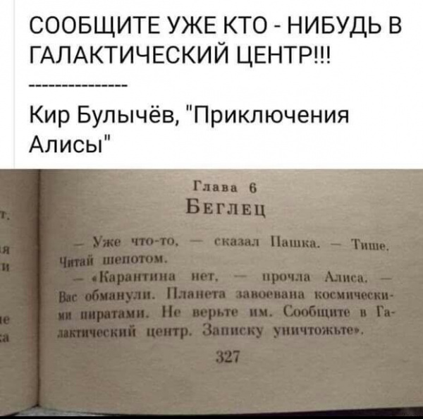 Блог kir: Хыхыхы:-)