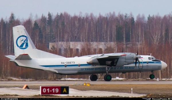 Происшествия: Под Хабаровском упал Ан-26