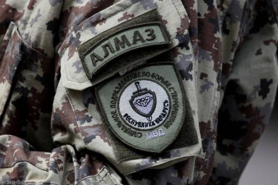 Война: Группа антитеррора МВД Беларуссии «Алмаз»