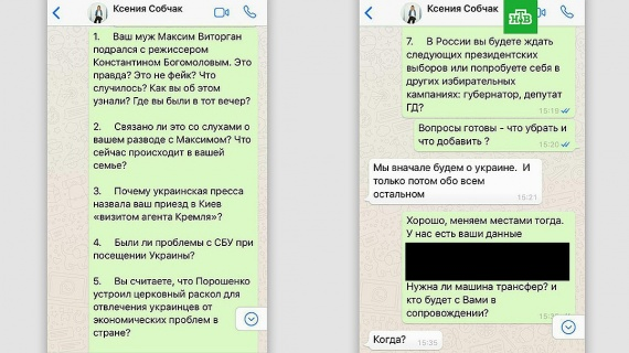 Интересное: Общество: Собчак лжет и не выполняет взятых на себя обязательств