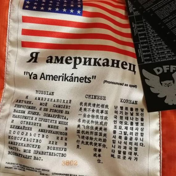 Интересное: Я американец! Накормите и приютите меня