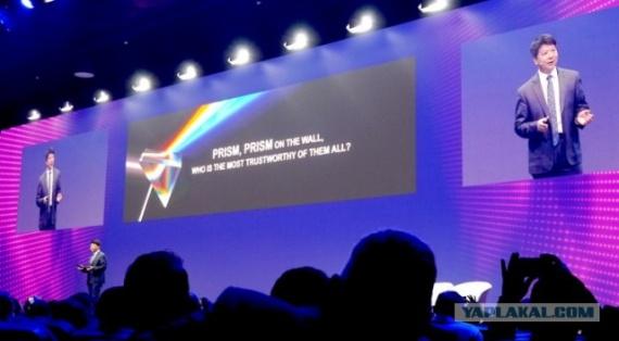 Интересное: Huawei: «США технологически отстали и потому нас атакуют»
