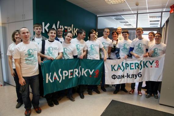 Технологии: RNS узнало о разработке «Лабораторией Касперского» мобильной операционной системы