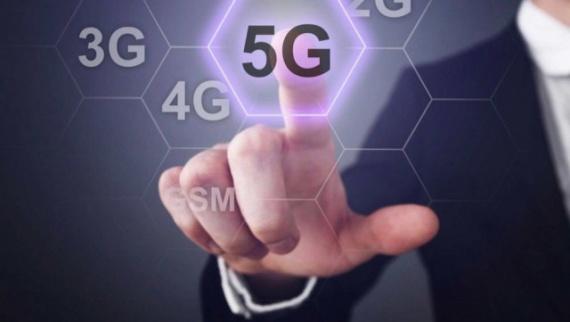 Технологии: Южная Корея 5 апреля запустит первую в мире коммерческую сеть 5G