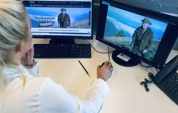 Интересное: Военторг запустил в продажу куртку как у Путина