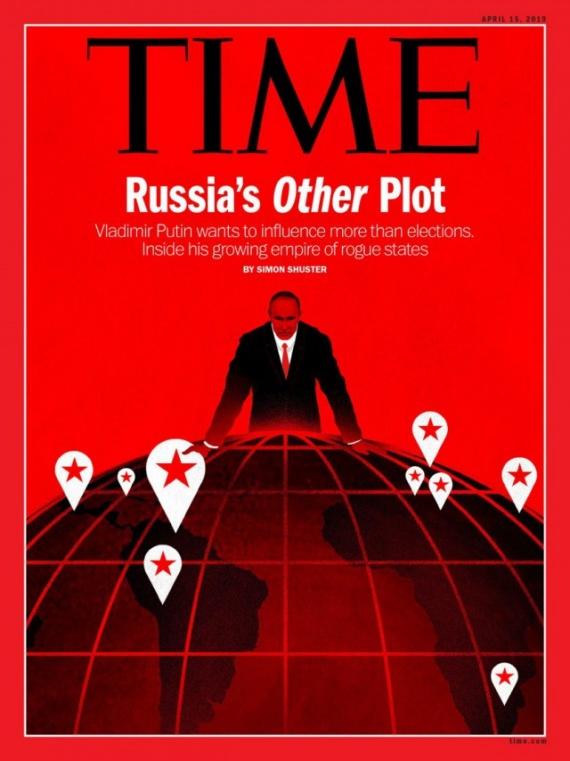 Политика: Путин попал на обложку Time