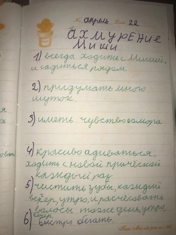 Блог Cfybnfh_ktcf1: Ахмурение Миши