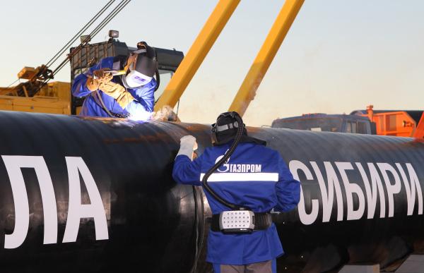 Экономика: Финансы: Газпром начал наполнение газом газопровода Сила Сибири