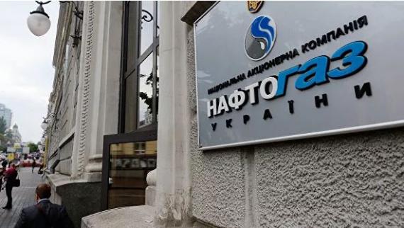 404: Платить и каяться. Украина хочет денег за то, чего нет