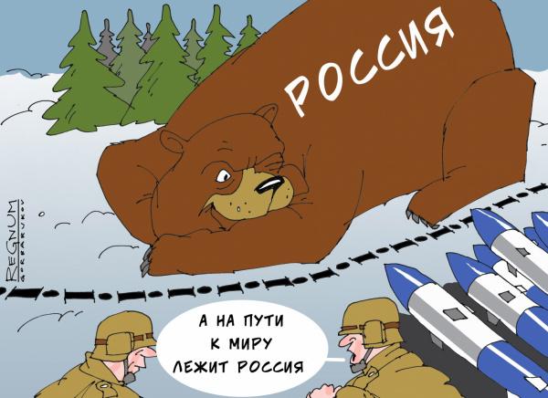 Блог Cfybnfh_ktcf1: Кошмарная Россия всем должна. А что же пушистый Запад?