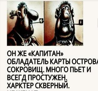 Блог Cfybnfh_ktcf1: Сафронс