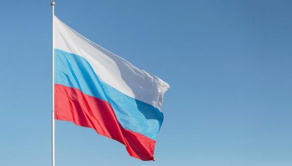 Политика: Россия выиграла у Украины спор в ВТО