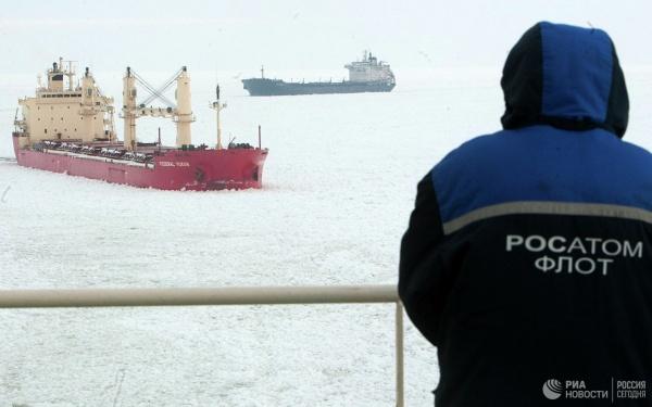 Экономика: Открывает свою работу пятый по счету международный арктический форум «Арктика — территория диалога»