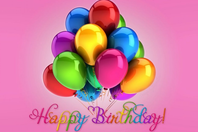 Поздравление ко дню рождения с шариками
